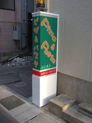 Epsn0251